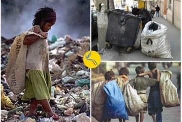 ۴۰ درصد کودکان زبالهگرد نانآور خانواده هستند