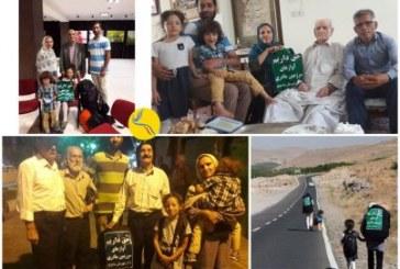 راهپیمایی ۶۰ روزه خانواده مشهدی در اعتراض به لغو کنسرتها