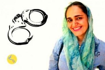 بازداشت مجدد لیلا میرغفاری از سوی نیروهای امنیتی