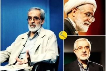 جانشین رییس اطلاعات سپاه: «حکم موسوی و کروبی اعدام یا حبس ابد خواهد بود»