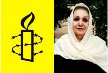 عفو بینالملل خواستار آزادی راحله راحمیپور شد