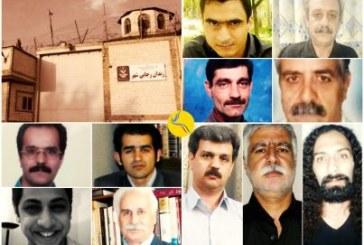 تداوم اعتصاب غذای اعتراضی یازده تن از زندانیان سیاسی رجایی شهر