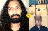 «به سکوت تن ندادم تا نمیرم بی کفن»؛ نامه سعید شیرزاد پس از ۳۹ روز اعتصاب غذا در رجایی شهر