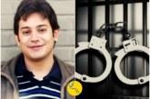 سیاوش حاتم بازداشت شد