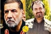 نامه اعتراضی سهیل عربی به فرمانده قرارگاه ثارالله سپاه از زندان اوین