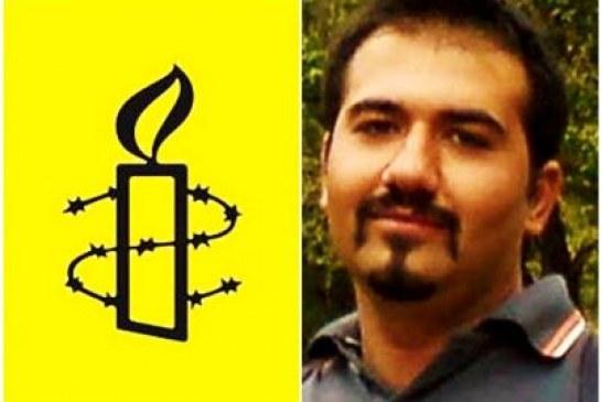 نگرانی عفو بینالملل از وضعیت سهیل عربی، زندانی عقیدتی در اعتصاب غذای خشک
