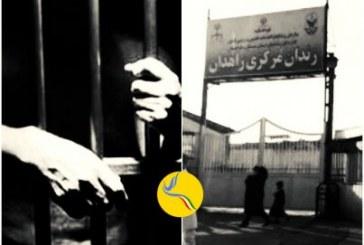 اعتصاب غذای یک زندانی امنیتی محکوم به اعدام در پی انتقال به قرنطینه زندان زاهدان