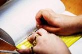 بیکاری ۸۰ درصد نابینایان در ایران