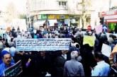 تجمع بازنشستگان کشوری در اعتراض به عدم پاسخگویی مسئولان