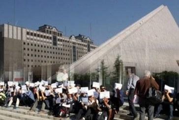 تجمع جمعی از نیروهای کارکنان شرکتی بانک صادرات مقابل مجلس