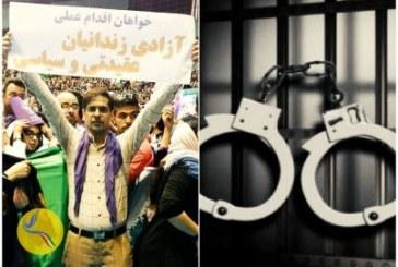 بازداشت یک فعال مدنی در کرج از سوی نیروهای امنیتی
