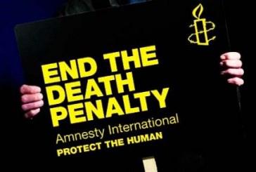 بیانیه عفو بینالملل؛ «۴۰ سال مبارزه علیه اعدام و منزوی شدن حکومتهای استفادهکننده از این مجازات»