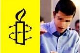 عفو بینالملل: «اعدام پسر ۱۷ ساله را متوقف و حکم او را به زندان تبدیل کنید»