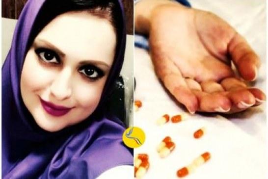 خودکشی یک پزشک زن در سنندج