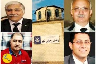 آزادی چهار شهروند بهایی از رجایی شهر پس از پنج سال حبس