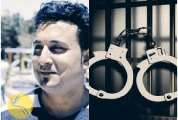 بازداشت یک روزنامهنگار در سقز