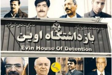 یورش گارد امنیتی زندان اوین به قرنطینه بند چهار؛ شکستن شیشهها و درگیری با زندانیان سیاسی