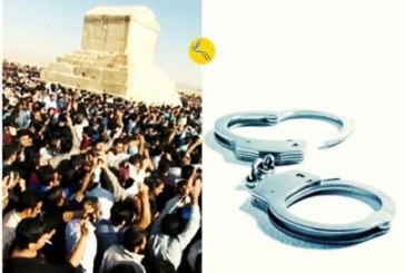 بازداشت شماری از فعالان مجازی به اتهام تشکیل «کمپین مراسم روز کوروش»