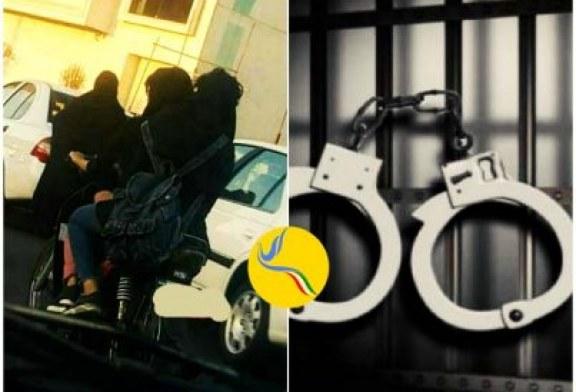 بازداشت دو دختر جوان به دلیل موتورسواری در دزفول