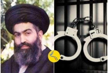 بازداشت هواداران آیتالله بروجردی در یک مراسم ختم از سوی نیروهای امنیتی