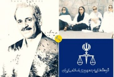 صدور حکم دو سال حبس تعلیقی برای چهار تن از هواداران عرفان حلقه