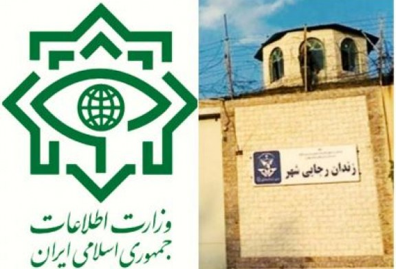 رئیس زندان رجایی شهر: «ممنوعیتها و محرومیتهایی که در زندان به وجود میآید از طرف وزارت اطلاعات است»