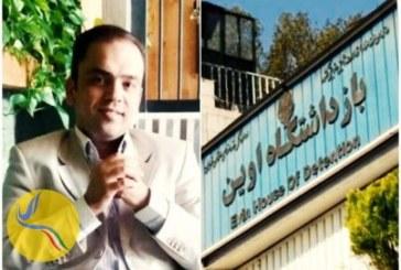 فرهاد سلمانپور ظهیر از یک ماه پیش در بازداشت وزارت اطلاعات به سر میبرد