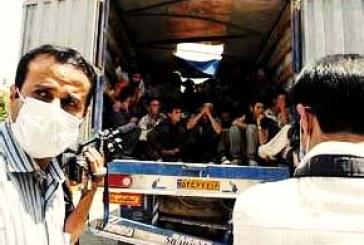 ایران در فهرست کشورهای فروگذار در مقابله با قاچاق انسان قرار میگیرد