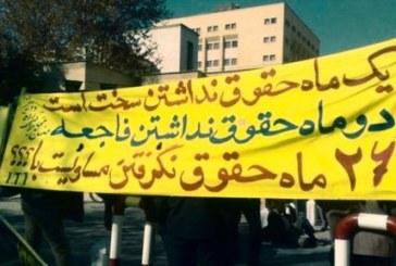 شماری از کارگران معترض هفت تپه در دادگاه شوش به زندان تهدید شدند
