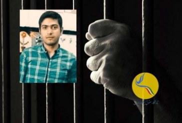 گزارشی از وضعیت یک زندانی محکوم به ۳۰ سال حبس در زندان تربتجام