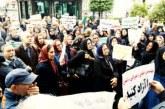 «جای معلم زندان نیست»؛ تجمع اعتراضی و سراسری معلمان ایران در روز جهانی معلم