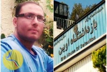 محمد کاهکش؛ بازجویی از سوی مأموران وزارت اطلاعات و نگهداری در قرنطینه زندان اوین