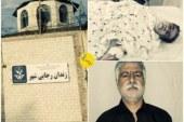 نامه محمد نظری پس از ۸۱ روز اعتصاب غذا؛ «بیکسترین زندانی این شهرم!»