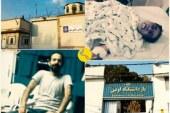 پایان اعتصاب غذای سهیل عربی؛ درخواست از همگان برای همراهی با محمد نظری