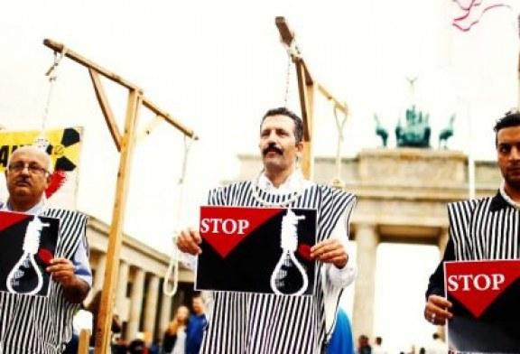 میثاق ملی لغو اعدام