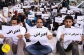 اعتراض  ۱۰۰ نفری کادر بیمارستانِ امام خمینی فلاورجان