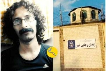 سعید شیرزاد؛ تداوم حبس در اندرزگاه سه زندان رجایی شهر و محرومیت از حق ملاقات