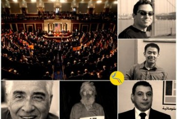 کمیته امور خارجه مجلس سنا برای آزادی زندانیان آمریکایی در ایران قطعنامه تصویب کرد