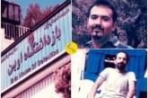 سهیل عربی دست به اعتصاب غذای خشک زده است/ نامه این زندانی عقیدتی
