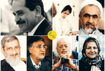 شماری از کنشگران مدنی خواهان آزادی محمدعلی طاهری شدند