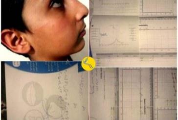 تنبیه دانش آموز از سوی ناظم منجر به پاره شدن پرده گوش وی شد
