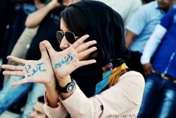 تجمع شهروندان اصفهان در اعتراض به خشک شدن زایندهرود