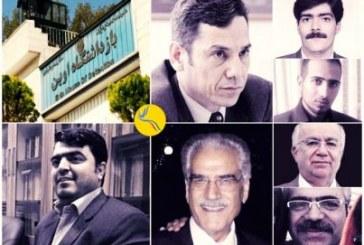 نگهداری شماری از زندانیان سیاسی در قرنطینه بند چهار زندان اوین