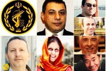 بازداشت بیش از ۳۰ دوتابعیتی در ایران از سوی سپاه پاسداران طی دو سال گذشته