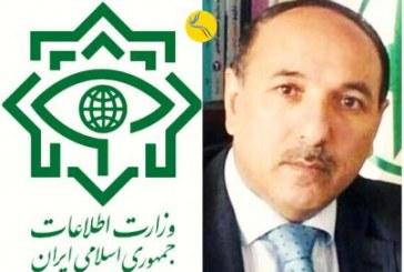 بازداشت اعضای خانواده یک فعال سیاسی ترورشده به دلیل برگزاری مجلس ترحیم