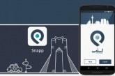 جاسوسی اپلیکیشن اسنپ بر تلفنهای همراه با مجوز دادستان کل کشور