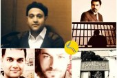 نامه چهار تن از زندانیان سیاسی بند هشت اوین در حمایت از علیرضا گلیپور