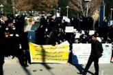 معوقات مزدی و ترس از تعدیل؛ کارکنان پایگاههای بهداشت اصفهان تجمع کردند