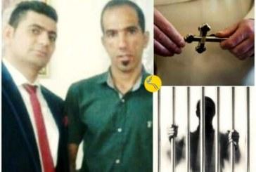 بلاتکلیفی دو نوکیش مسیحی در بازداشت؛ ممانعت از تودیع وثیقه