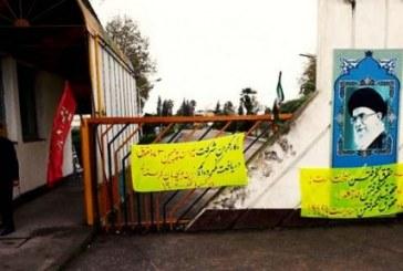«زن و بچهمان گرسنهاند. چه کسی پاسخگو است؟»؛ تجمع کارگران ایران پوپلین رشت